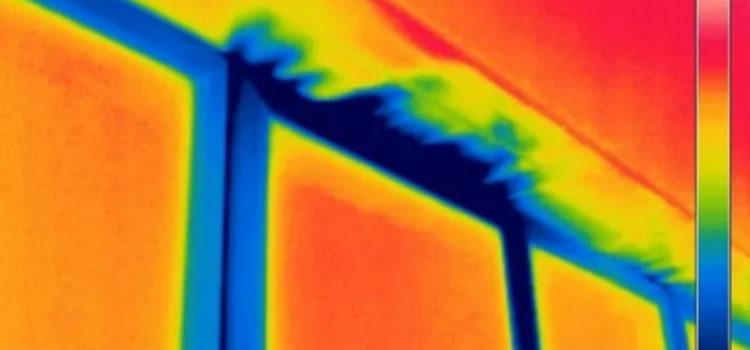 Невидимі втрати тепла